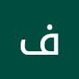 فضاء المرأة المغربية