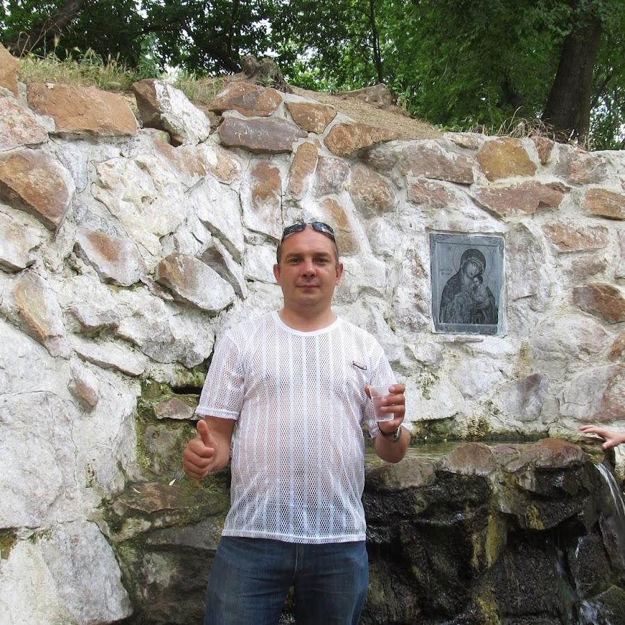 Сергей Мартынюк