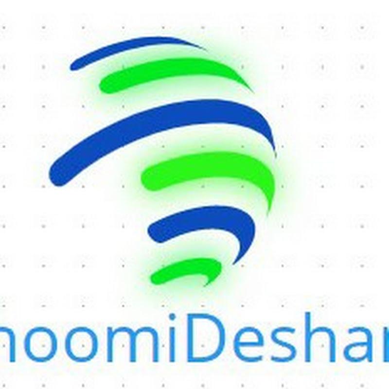 Bhoomidesham news (bhoomidesham-news)