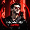 Faisal agv I فيصل اج