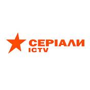 Сериалы ICTV net worth