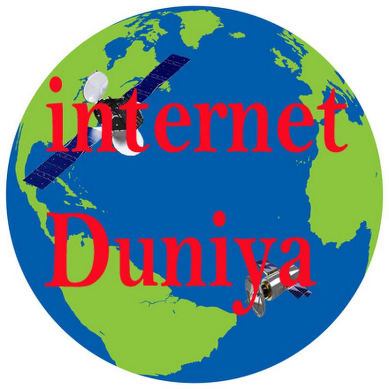 internet Duniya