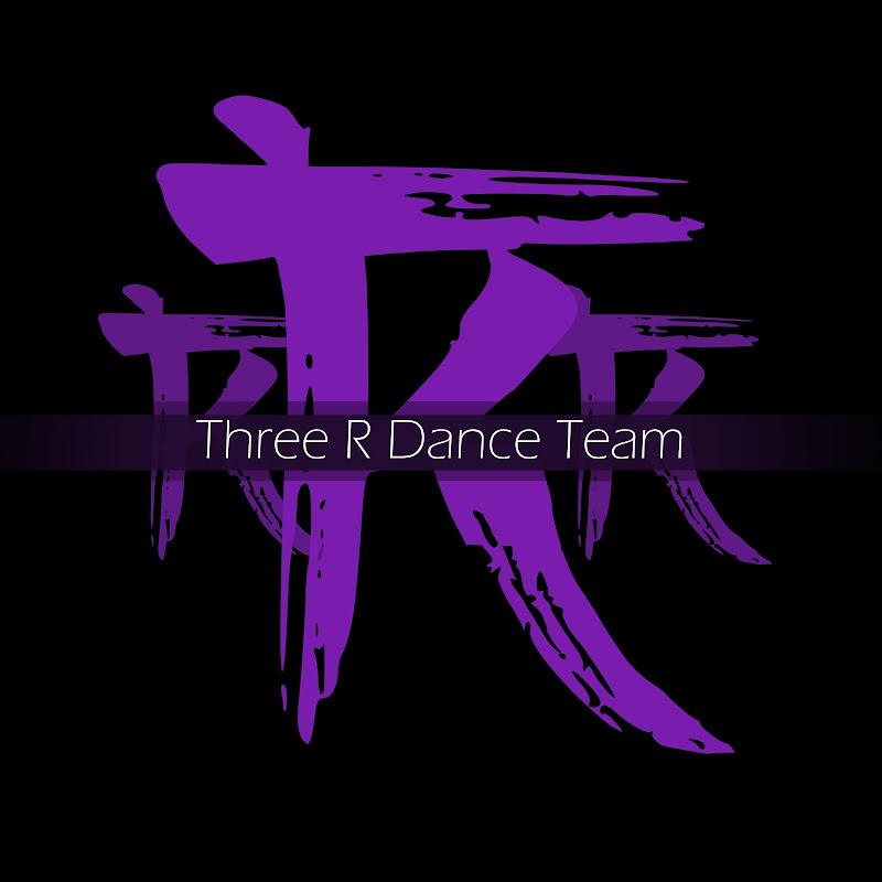 Logo for RRR [cover dance team]