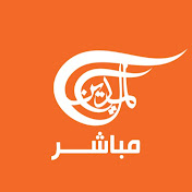 Al Mayadeen Live net worth