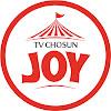 TV CHOSUN JOY