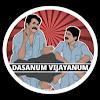 Dasanum Vijayanum