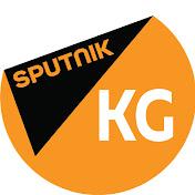 Sputnik Кыргызстан net worth