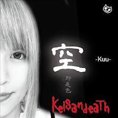 Keisandeath