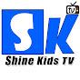Shine Kids TV