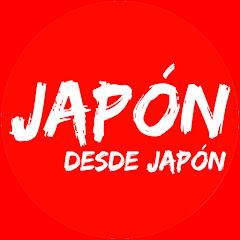 Japón desde Japón