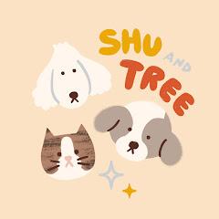 유튜버 슈앤트리 SHU AND TREE의 유튜브 채널
