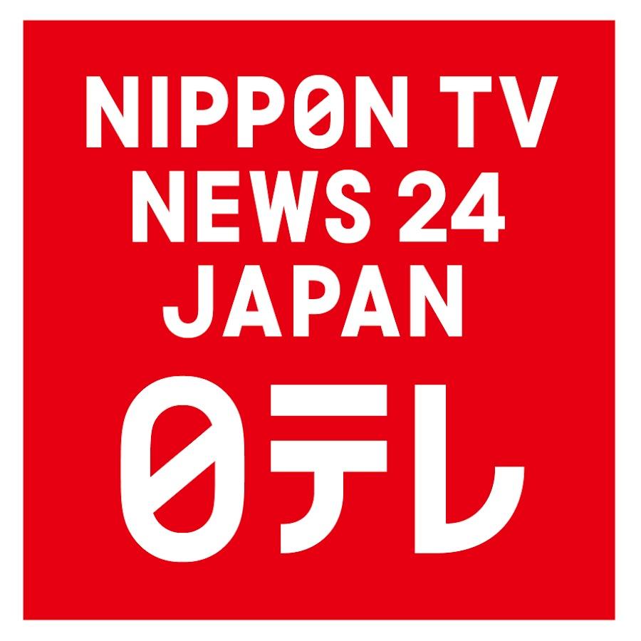 Japan 24