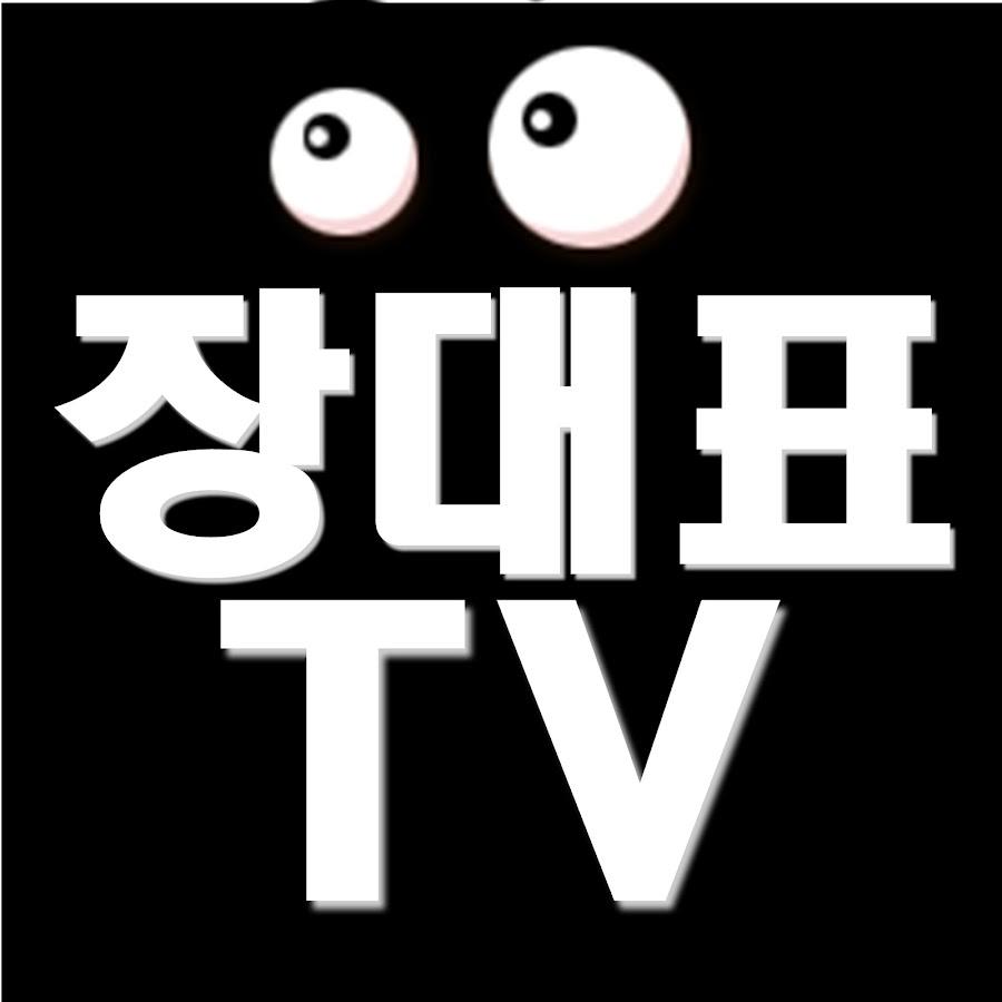 세아 프레임 장대표