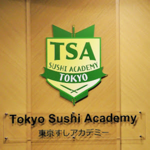 Tokyo Sushi Academy English Course / 東京すしアカデミー英語コース