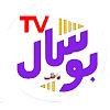 Bosal Tv1