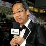 David Teo net worth