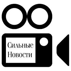 Старый канал. Подписывайтесь на новый: GomelTube