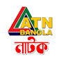 ATN Bangla Natok Avatar