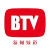北京电视台新闻频道 China BeijingTV News Channel