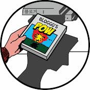Bloggos Pow net worth