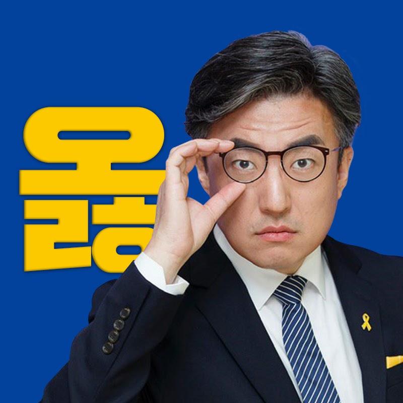 김성회의 옳은소리