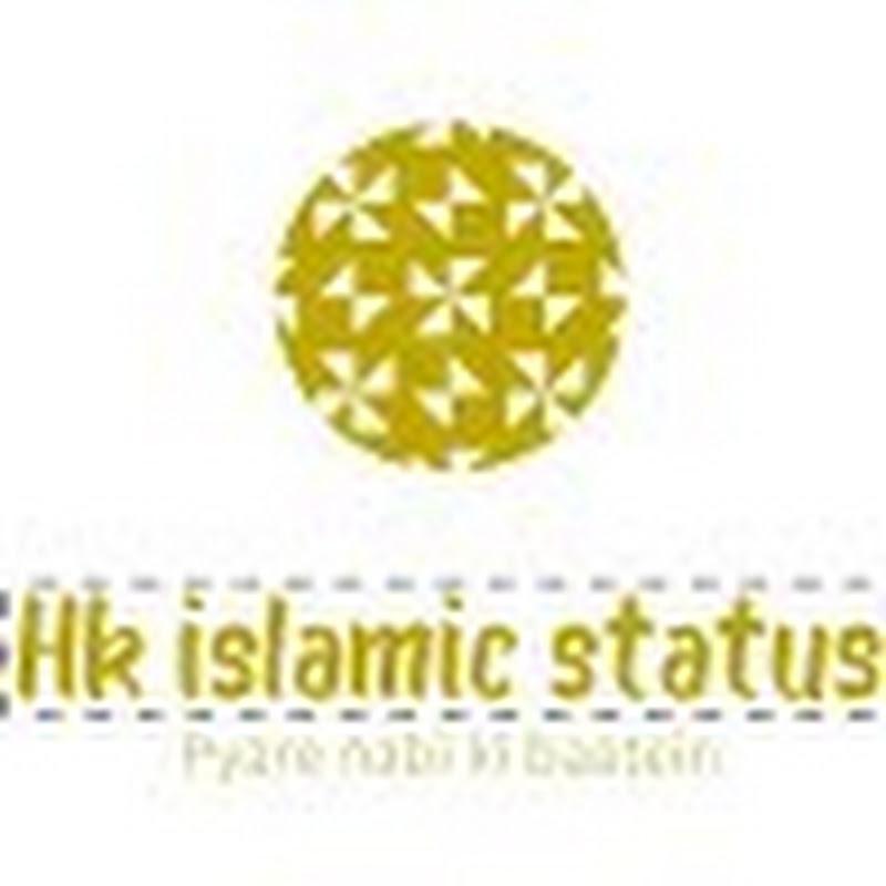 Hk Islamic status (hk-islamic-status)