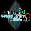 Ordinary Gaming Studio平民遊戲工作室