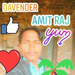 Davender Pal