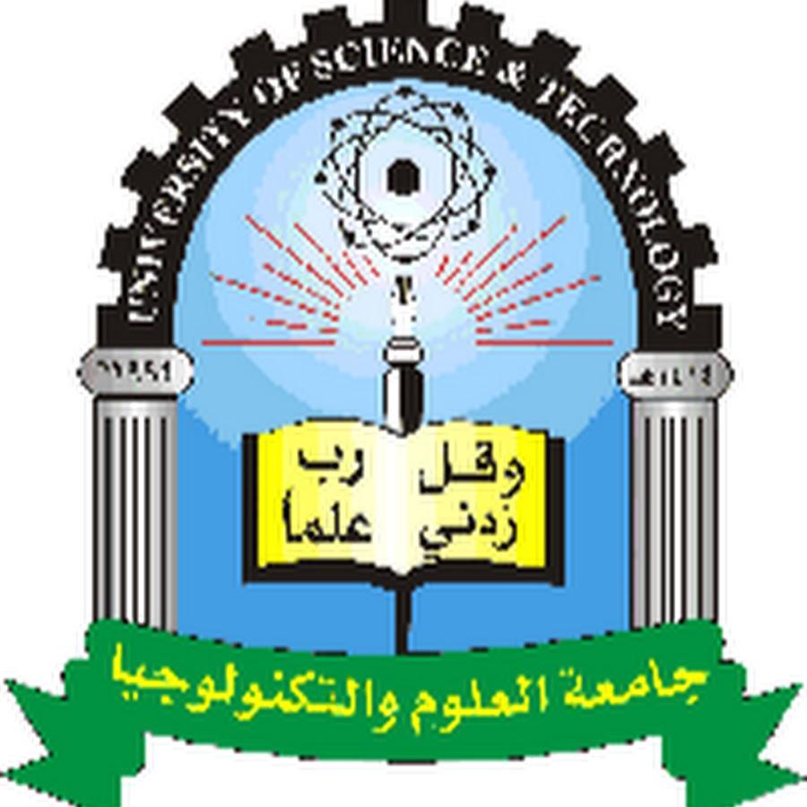 جامعة العلوم