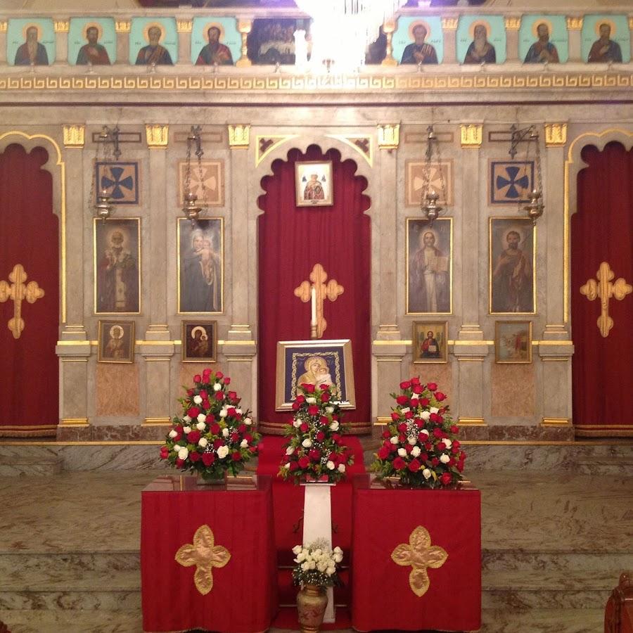 Igreja Ortodoxa Antioquina Do Rio De Janeiro Youtube