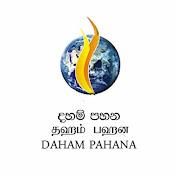 Daham Pahana net worth