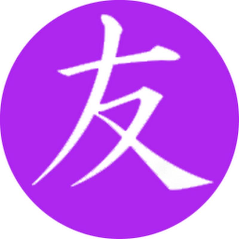 Креативный канал Томо статистика канала
