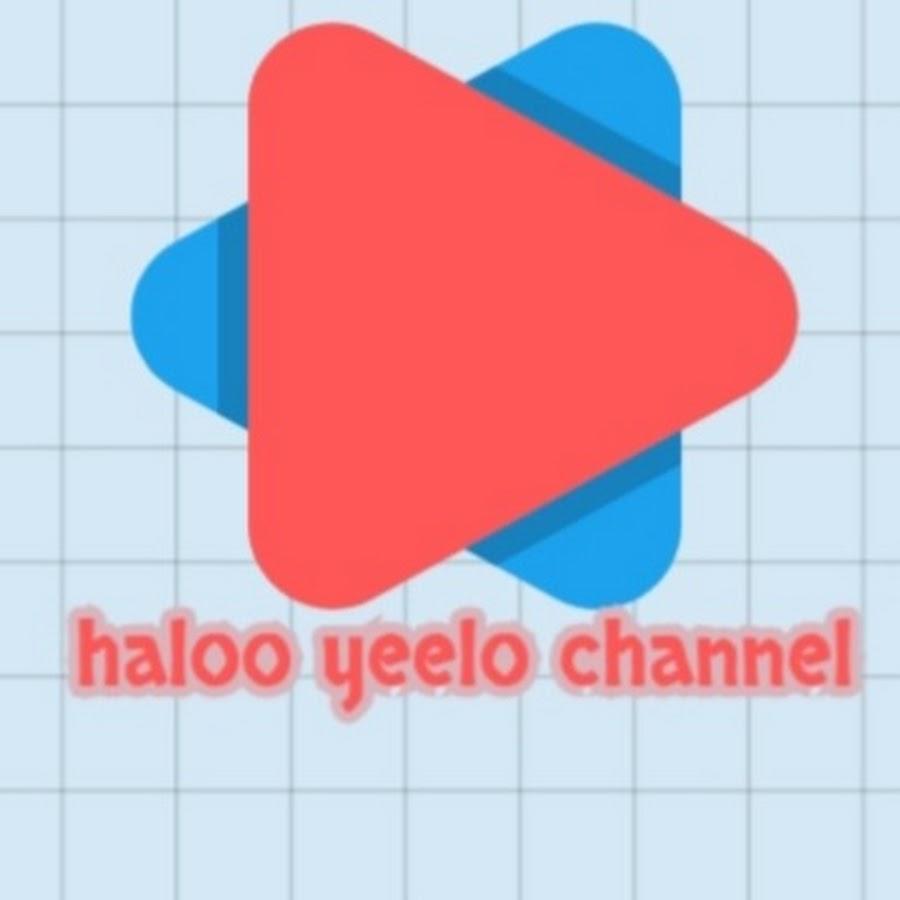 HALOO YEELO STUDIO