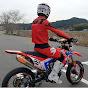 IB Rider