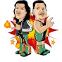 The Star Brothers - Youtube