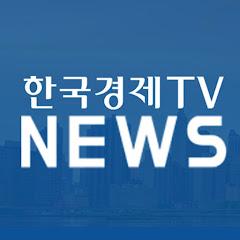 한국경제TV뉴스