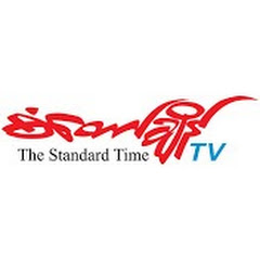 The Standard Time TV