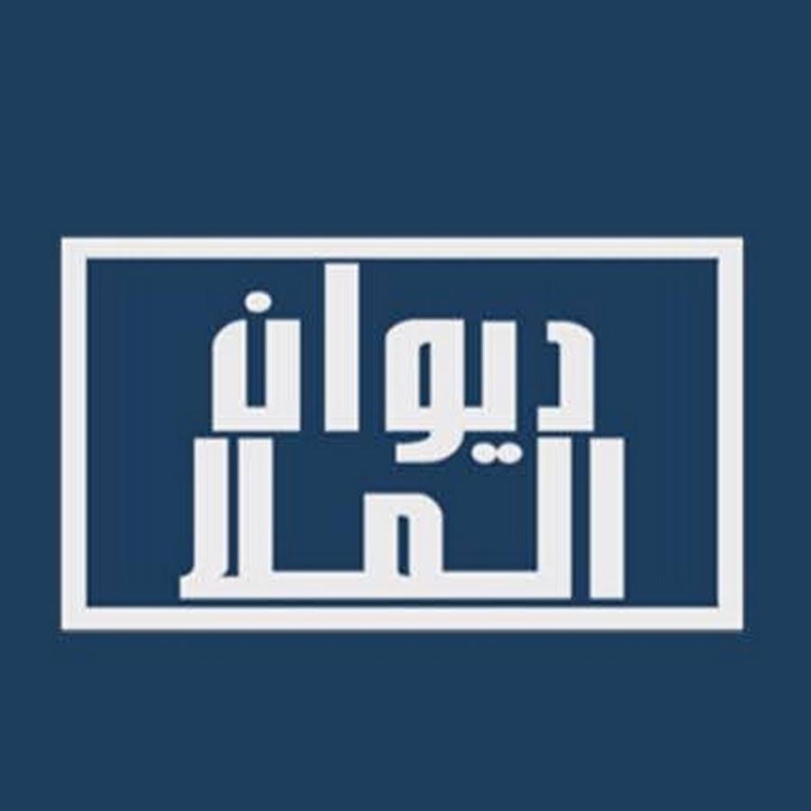 الإعلامي محمد الملا