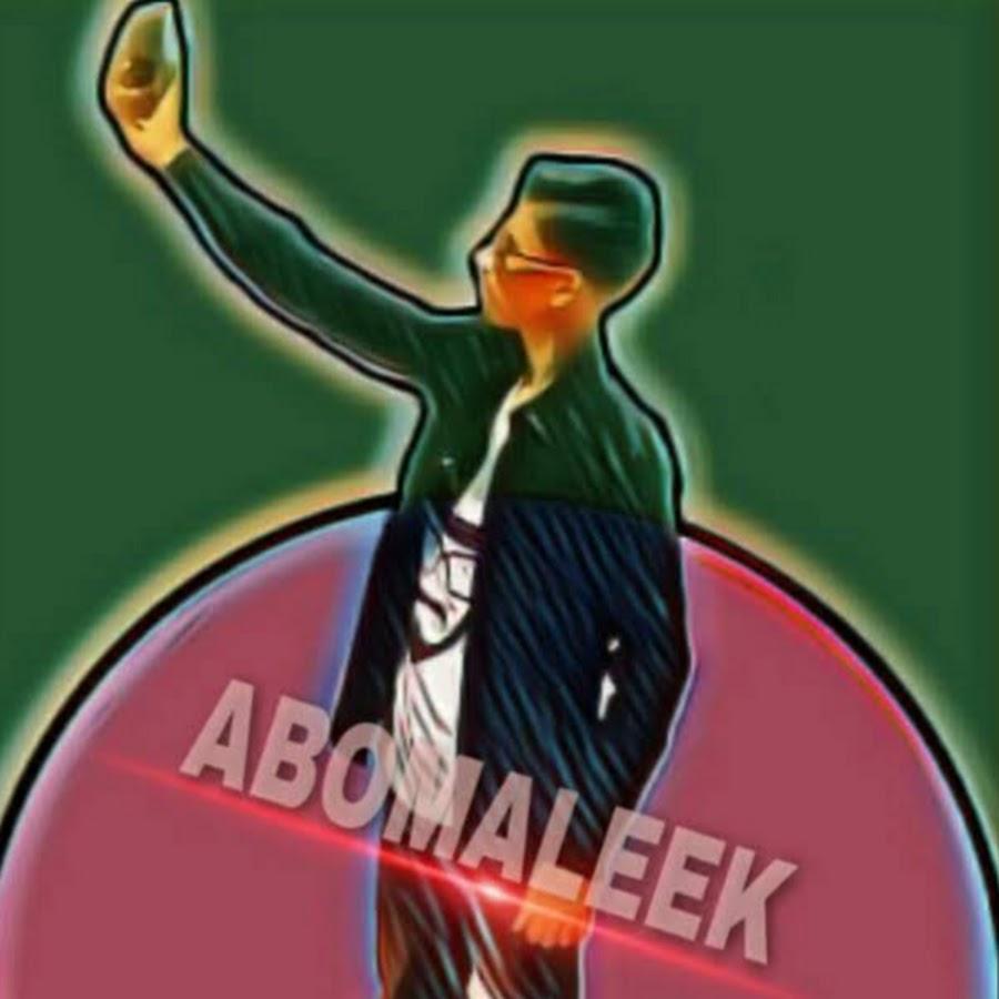 Abdalrzzaq Aeysh