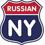 Russian New York