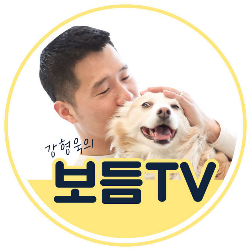 강형욱의 보듬TV - Dog Trainer Kang