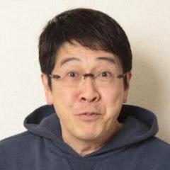 生田よしかつの公式チャンネル