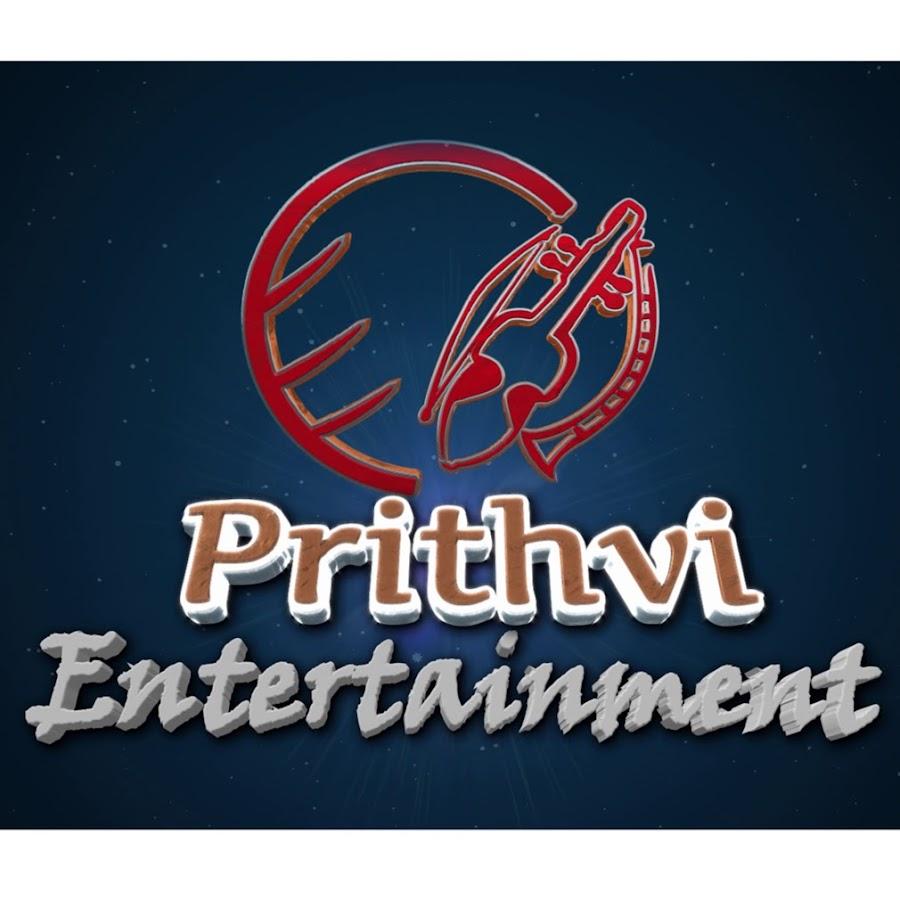 Prithivi Entertainment
