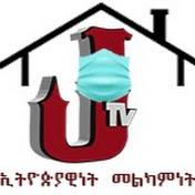 JTV Ethiopia net worth