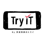 映像授業 Try IT(トライイット)