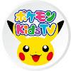 Pokémon Kids TV Japan