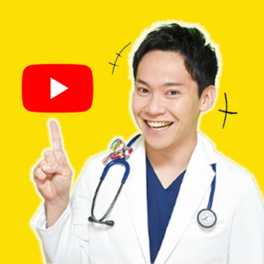 ハッシー youtube ドクター