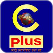 Cplus Tv net worth