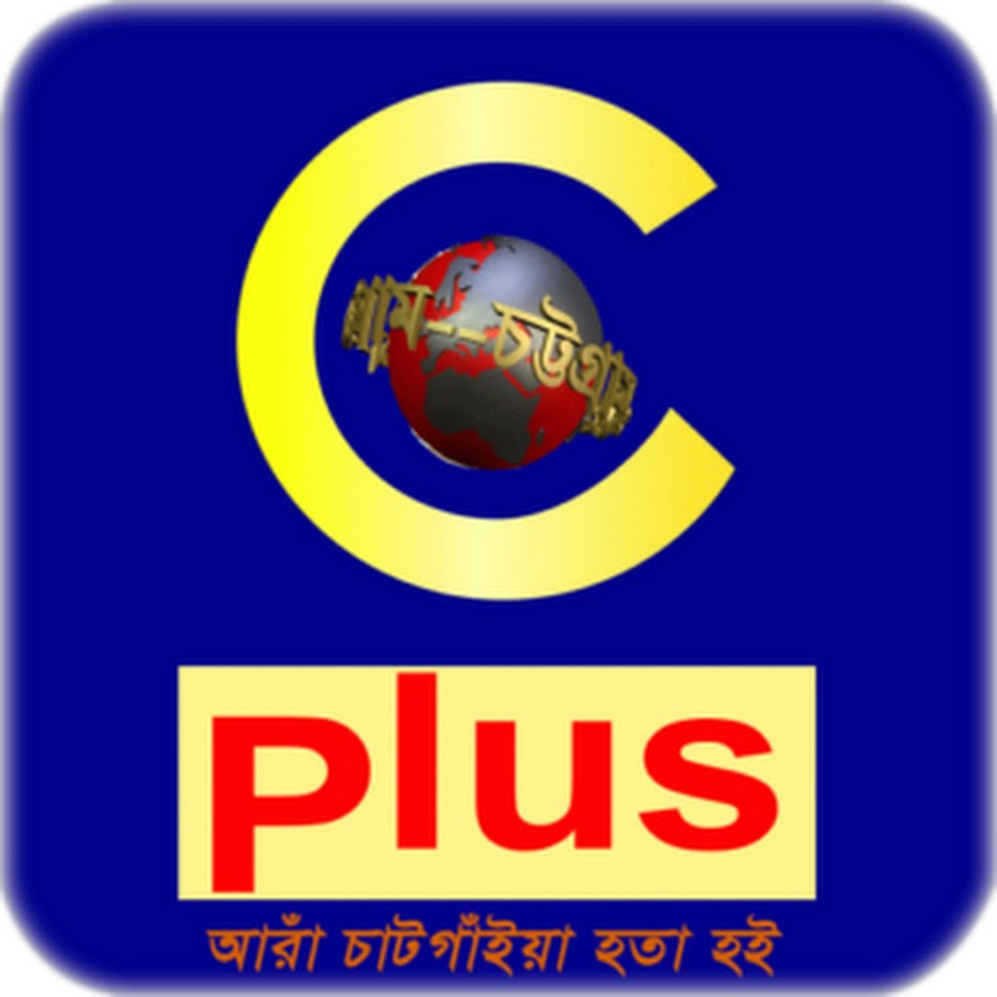 Cplus Tv