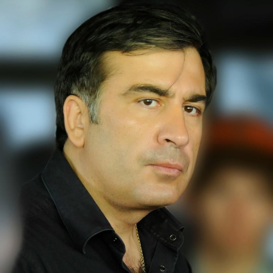 Saakashvili Mikheil -